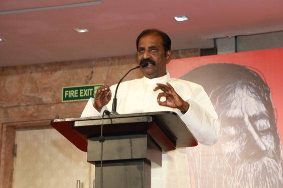 Kaviperarasu Vairamuthu Press Meet Regarding Tamizhaatrupadai