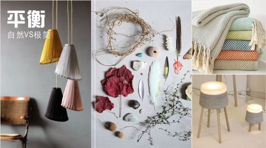 Emerging Trends Of Home D Cor In Spring Summer 2016 Favorite Places Spaces Pinterest