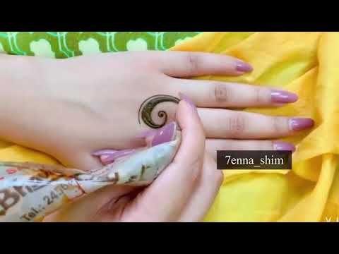 حناء العيد للرائعه شيماء Youtube In 2021 Mehndi Designs Henna Youtube