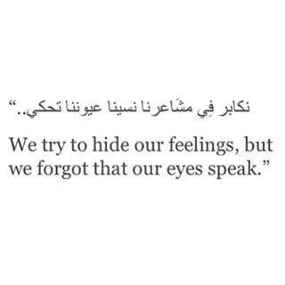 ... arabic proverbs arabic caligraphy arabic sayings arabic quotes love