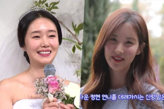 Lee Jung Hyun Talks About Her Husband And Wedding + Girls' Generation's Seohyun Shares Excitement For Her As A Guest