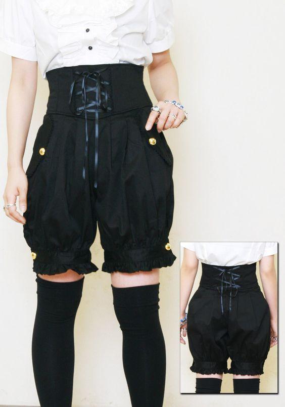 Pumpkin Shorts