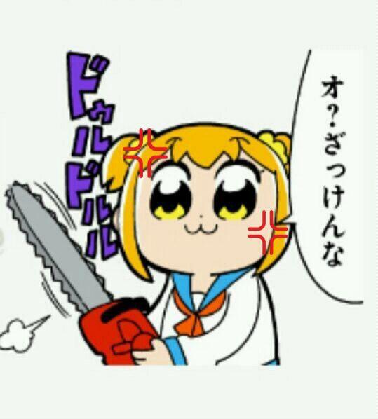 ポプテピピック おしゃれまとめの人気アイデア pinterest nozomi sato ポプテ 漫画 セリフ ポプテピピック