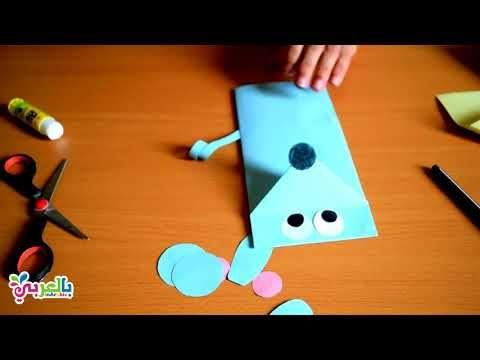 صنع فأر من الورق باستخدام الورق الملون المتاح لديك يمكنك ان تمرح مع ابنائك بعمل انشطة يدوية للأطفال بسيطة ومسلية نشاط فأر تقوم بتحريكة Peg Jump Triangle Peg