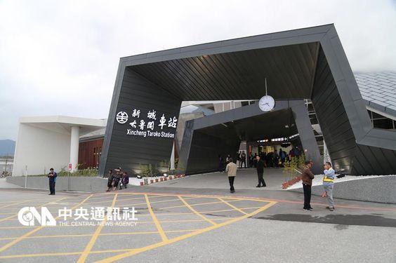 融入藝術 太魯閣車站亮起來 | 生活 | 中央社即時新聞 CNA NEWS