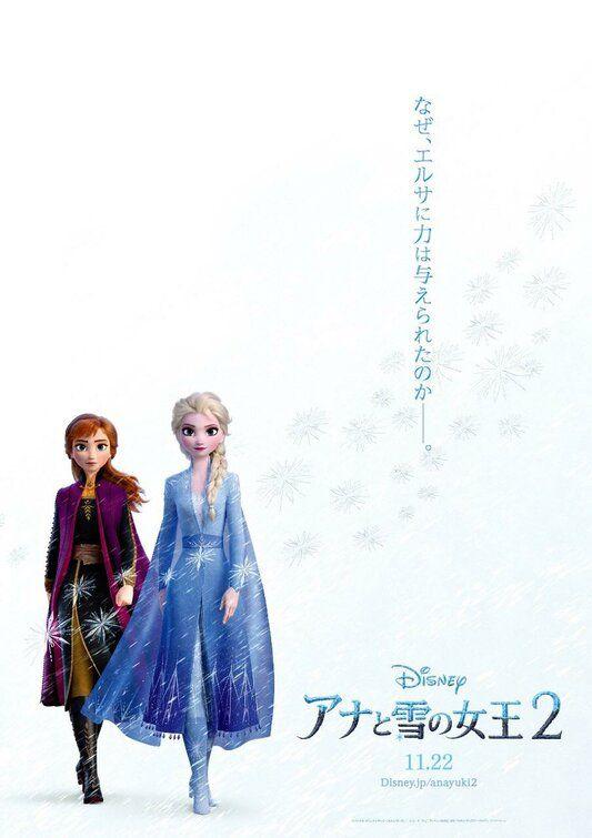 Frozen2 Disney November Movies Movie Poster Film