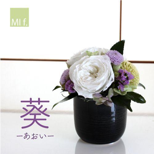 ボード 仏花 のピン