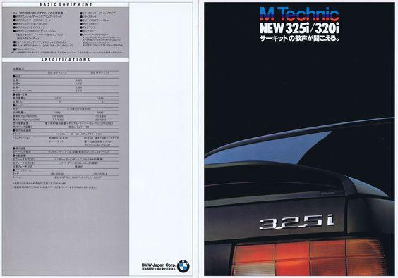 自動車CM大全 - BMW・E30 320i, 325i Mテクニックのカタログ(1988年・日本語版)