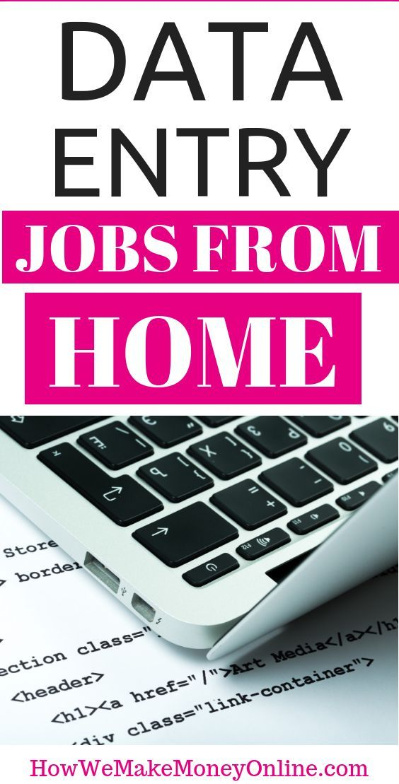 Data Entry Jobs From Home Data Entry Home Jobs