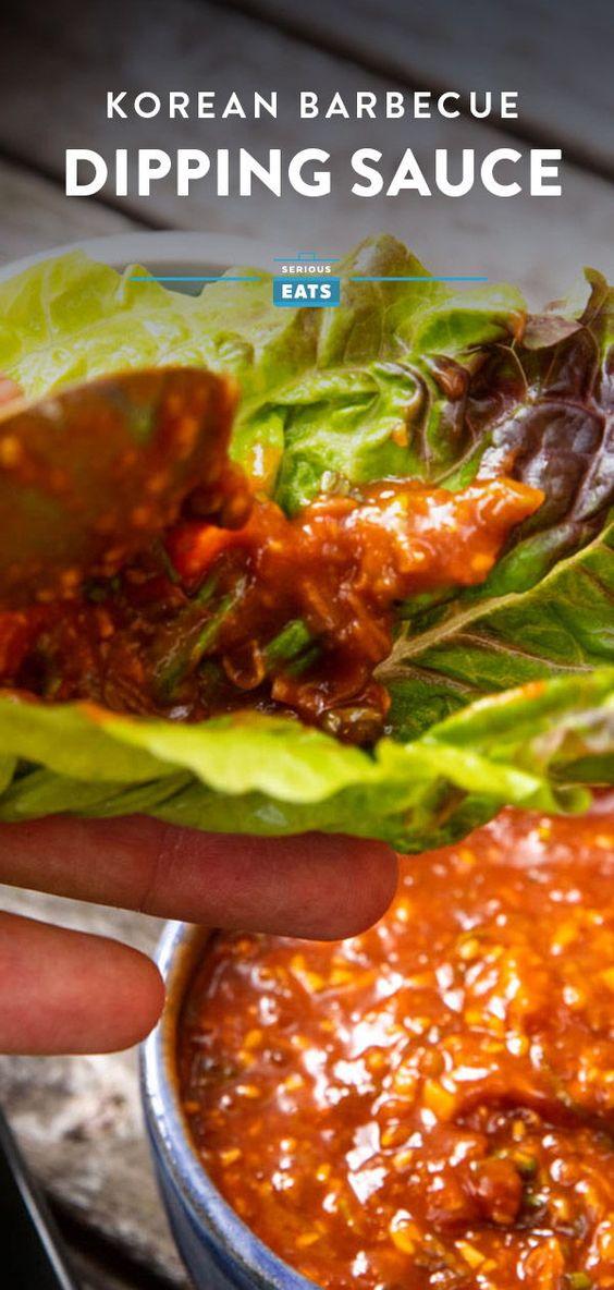 Ssamjang (Korean Barbecue Dipping Sauce)