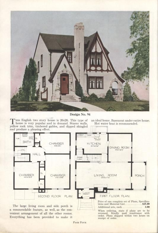 Practical Homes 6th Ed Vintage House Plans Modern House