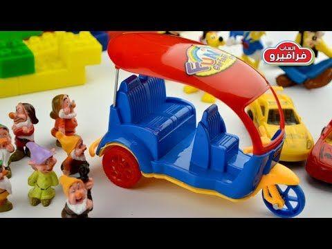 العاب اطفال لعبة سباق السيارات سيارات للاطفال مع سنو وايت والاقزام