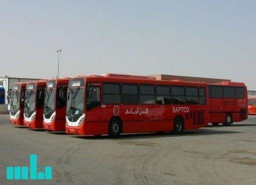 عدة مسارات في الرياض ضمن النقل الجماعي الجديد Bus