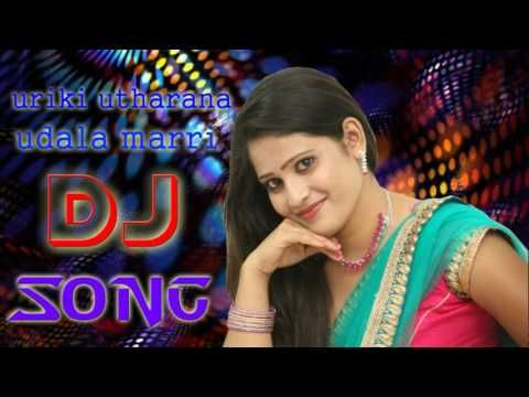 Telugu Folk Dj Uriki Utharana Udala Mrri Dj Song Palle Dj Songs Folk Djsongs Janapada Songs Youtube Dj Songs List Dj Mix Songs Dj Songs