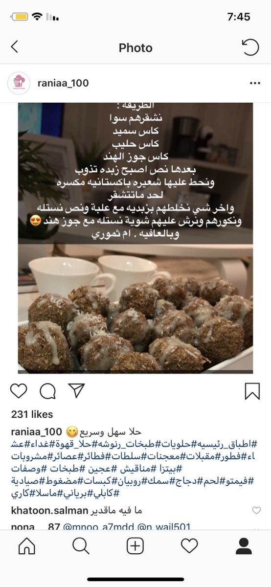 Pin By ام أفنان السماوي On Food Food Breakfast Cereal