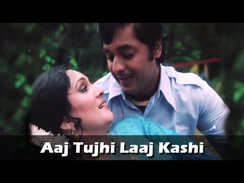 Aaj Tujhi Laaj Kashi Romantic Marathi Song Aaitya Bilavar Nagoba A Marathi Song Songs Ganpati Songs