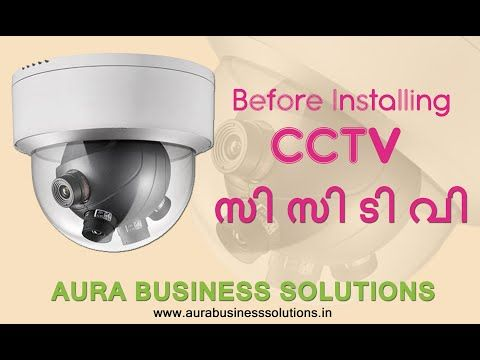 Aura Business Solutions Cctv Security Systems Youtube In 2020 Business Solutions Installation Solutions