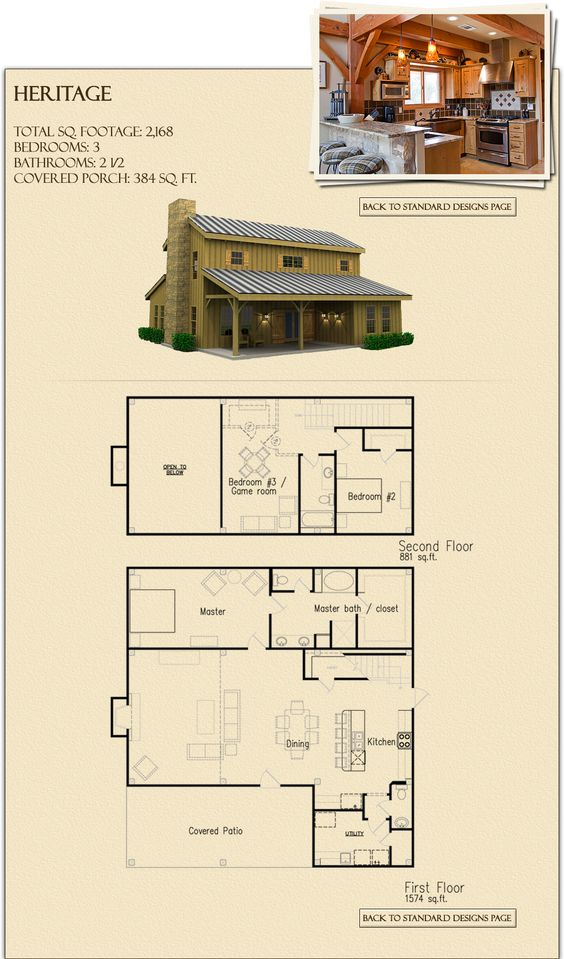 Texas timber frames standard designs timber for Post and beam house plans floor plans