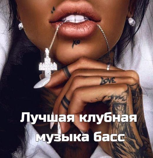 Работа для татуированных девушек работа в массажном салоне для девушек в москве отзывы