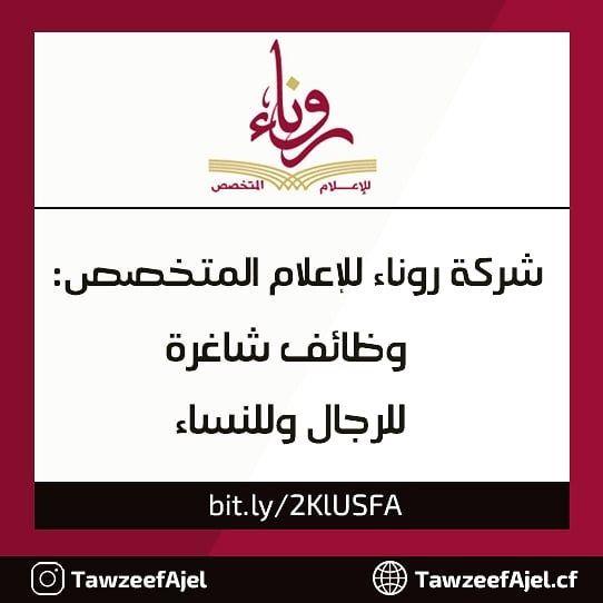 نتيجة بحث الصور عن روناء Incoming Call Screenshot Incoming Call Arabic Calligraphy