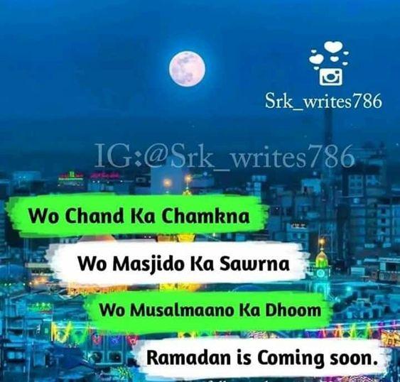 Ramzan Mubarak Images Ramadan Mubarak 2019 Ramzan Mubarak Image Mubarak Images Ramadan Quotes