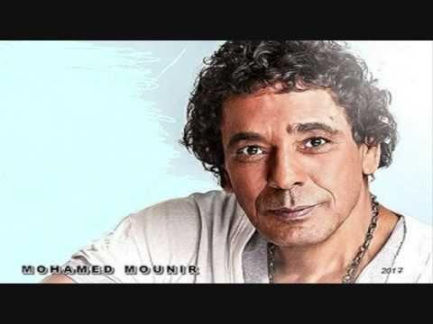 محمد منير الليلة يا سمرة جوده عاليه Hd Youtube Youtube Songs Music