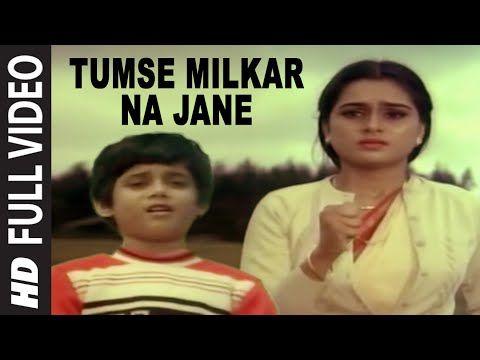 Tumse Milkar Na Jane Full Song Pyar Jhukta Nahin Mithun Chakraborty Padmini Youtube In 2020 Hindi Old Songs Songs Song Hindi