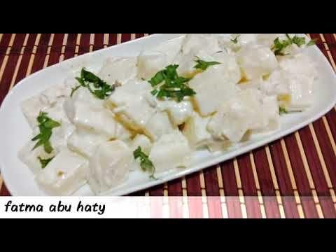 سلطة بطاطس بيتزا هت من مطبخي فاطمه ابو حاتي Youtube Food Yummy Food Recipes