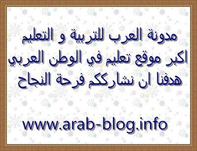 توزيع منهج القران للصف الخامس الفصل الاول 1439 1440 Koran Curriculum Fifth Grade