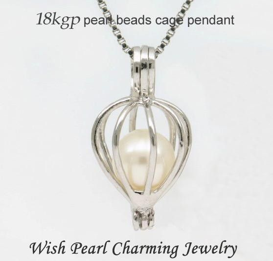So pendant pearl cage heart drop pendants drop and pearls mozeypictures Gallery
