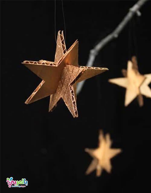 احلى ديكور للمنزل باستخدام ورق الكرتون اعادة تدوير بالعربي نتعلم Christmas Ornaments Handmade Christmas Ornaments Handmade Christmas