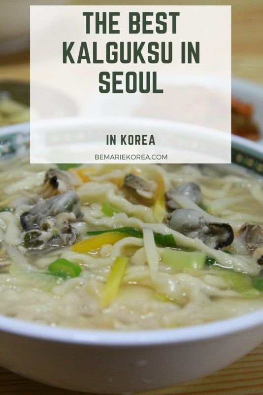 Best Kalguksu In Seoul Best Korean Knife Noodles Where To Find Them In 2020 Noodle Dishes Korean Noodle Dishes Korean Food