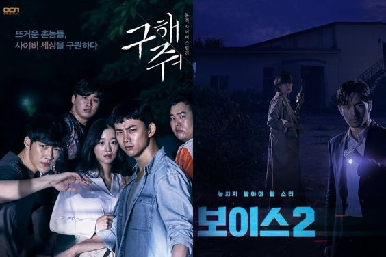 "OCN Confirms Upcoming Drama Lineup Including New Seasons For ""Save Me"" And ""Voice"""