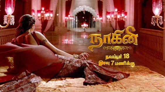 Colors Tamil brings back edge-of-seat thriller Na