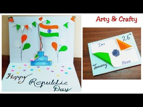 Republic Day Card Making Diy Republic Day Greeting Card Republic Independence Day Craft Ideas Yout How To Make Greetings Card Craft Paper Flowers Craft