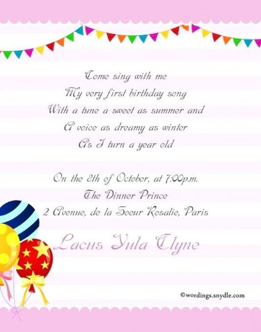 tamil birthday invitation template