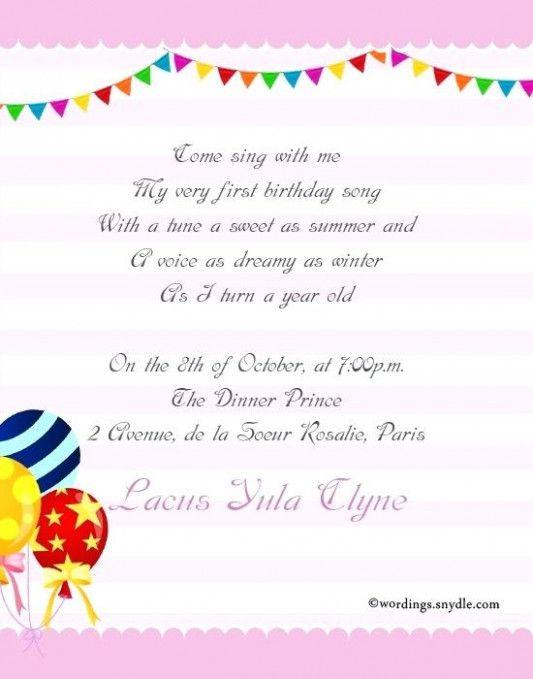 tamil birthday invitation template