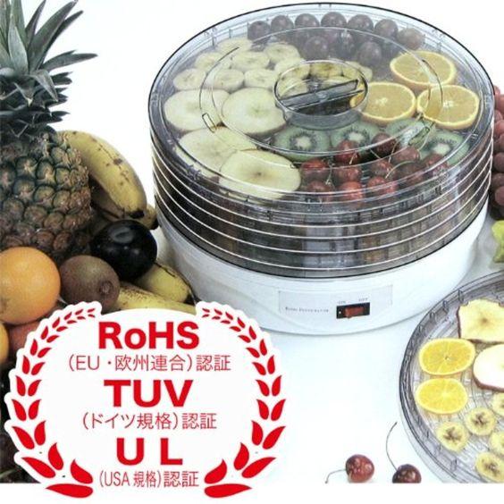 家庭用食品乾燥機のおすすめ人気ランキング20選 ドライフルーツ