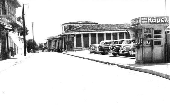 Αρτα, Πλατεία Κιλκίς, 1954