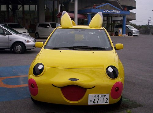 Aww this is so cute & creative, but I wouldn't drive it because I hate yellow cars.