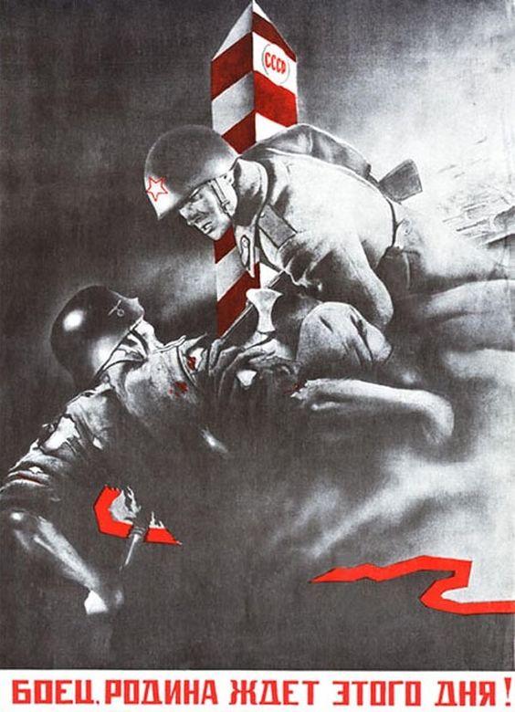 Боец, Родина ждет этого дня! (В.Корецкий, 1943)