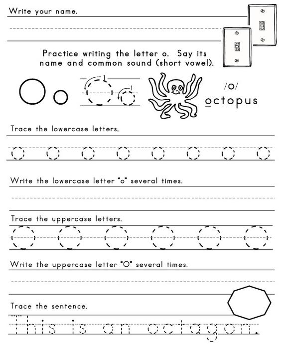 LetterOWorksheet1 Letters of the Alphabet – Letter O Worksheet