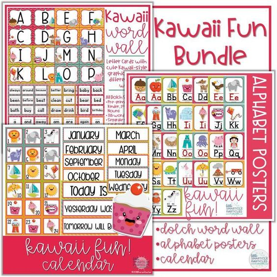 Kawaii Decor Bundle For Early Childhood Classrooms Alphabet Posters Dolch Word Wall And C Elementary Special Education Activities Decor Bundle Dolch Words
