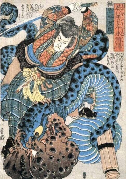 Ninja Print