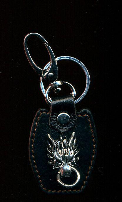 Final Fantasy VII Advent Children Cloudy Wolf Leather Keychain