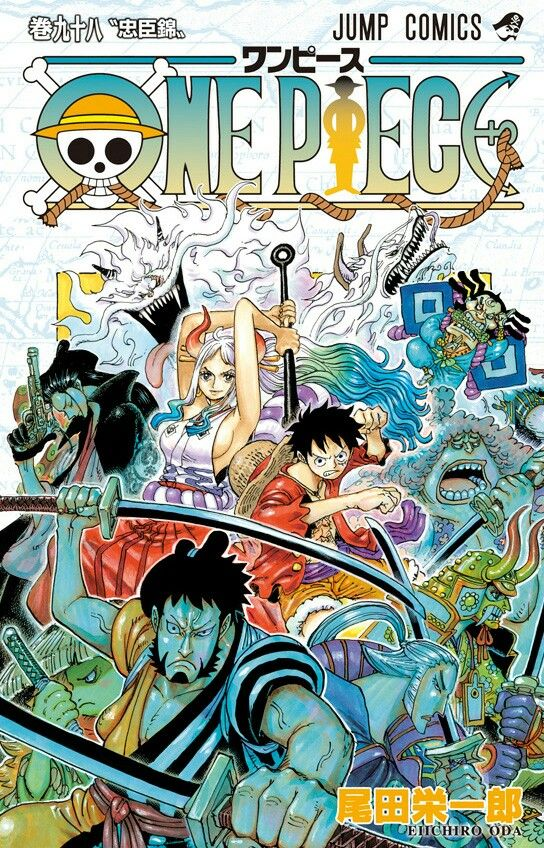 One Piece Volume 98 In 2021 One Piece Manga One Piece Drawing Manga Covers