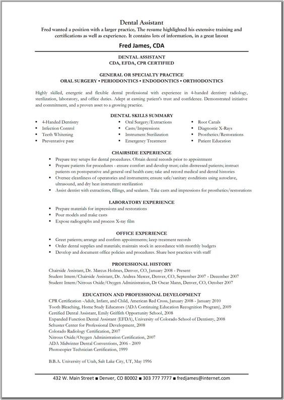 Dental Assistant Resume Example Free Professional Resume Template