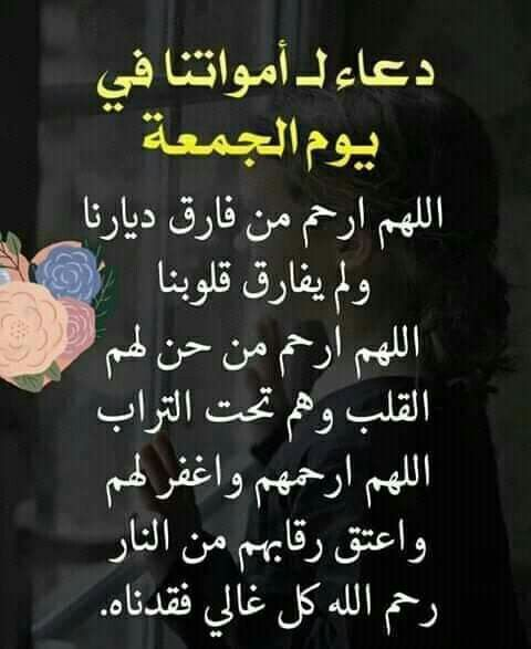 Pin By Atif Elsayed On امى ثم امى ثم امى ثم ابى Calligraphy Arabic Calligraphy Arabic