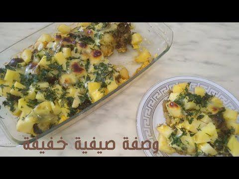 وجبة خف لف صيفية ممتازة تستحق التجربة شهية طيبة للجميع Youtube Food Vegetables Breakfast