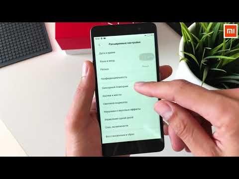 Xiaomi Redmi Kak Sdelat Skrinshot 8 Realnyh Sopsobov Snimka Ekrana Kakvsesdelat Youtube Samsung Galaxy Phone Youtube Galaxy Phone